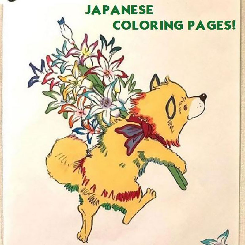 Better Times Will Come Coloring Pages - Japanese Coloring Pages