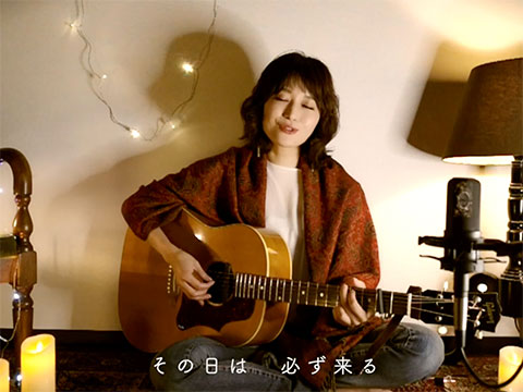 Better Times Will Come by Janis Ian - video by Eri Takenaka