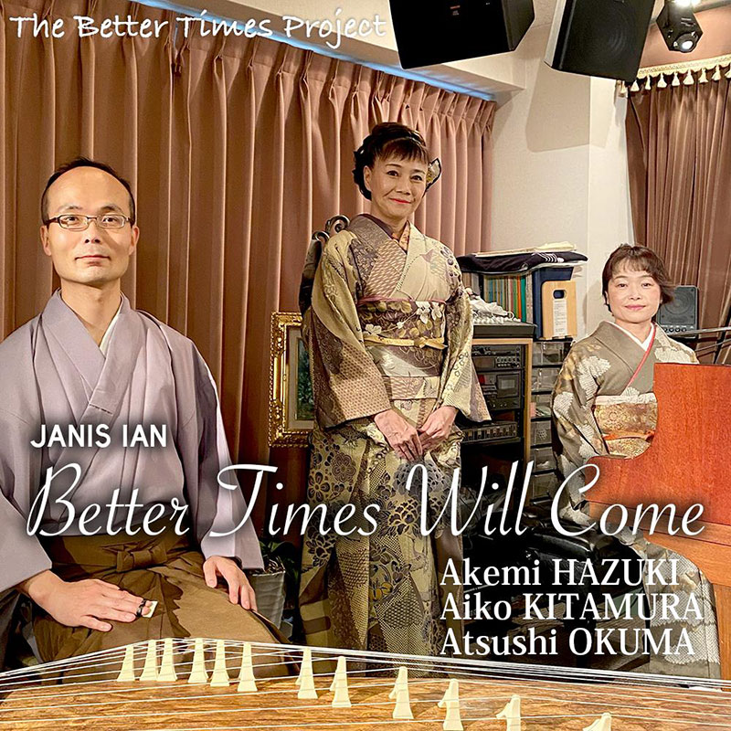 Better Times Will Come by Janis Ian - Performed by Akemi Hazuki & Friends