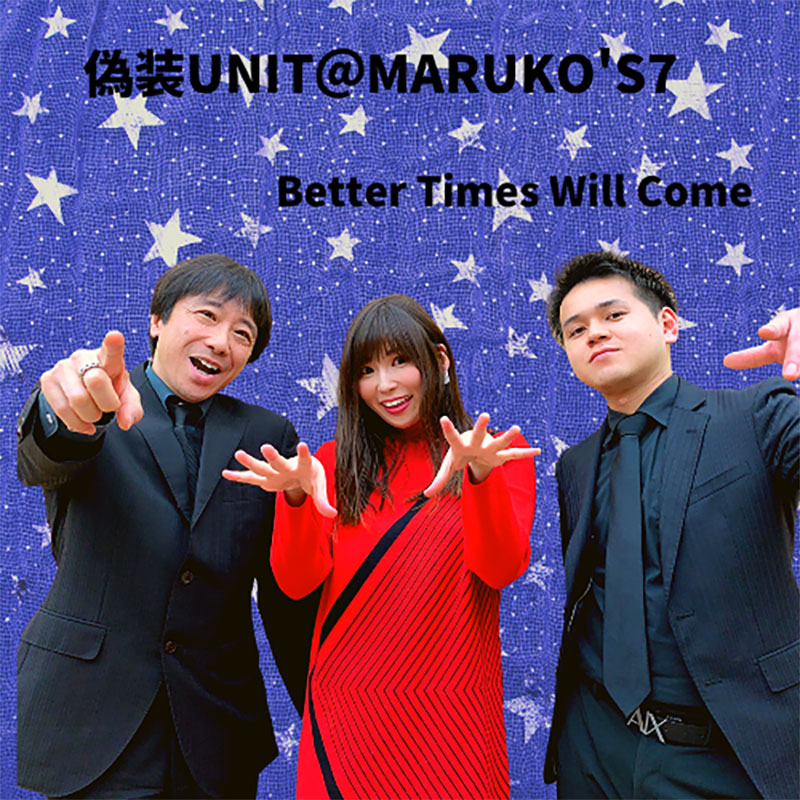 Better Times Will Come by Janis Ian - Performed by Unit@Marko's 7