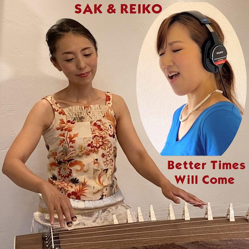 Better Times Will Come by Janis Ian - Performed by Sak & Reiko