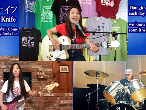 Better Times Will Come by Janis Ian video by Shonen Knife