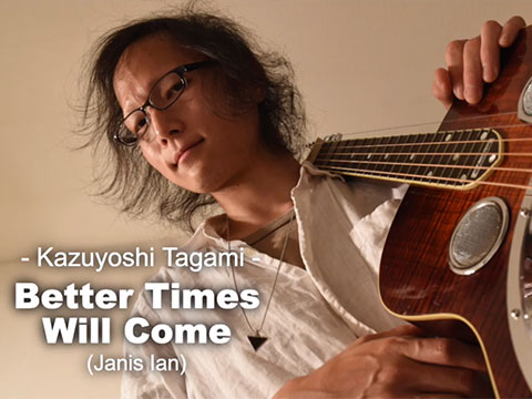 Better Times Will Come by Janis Ian - video by Kazuyoshi Tagami