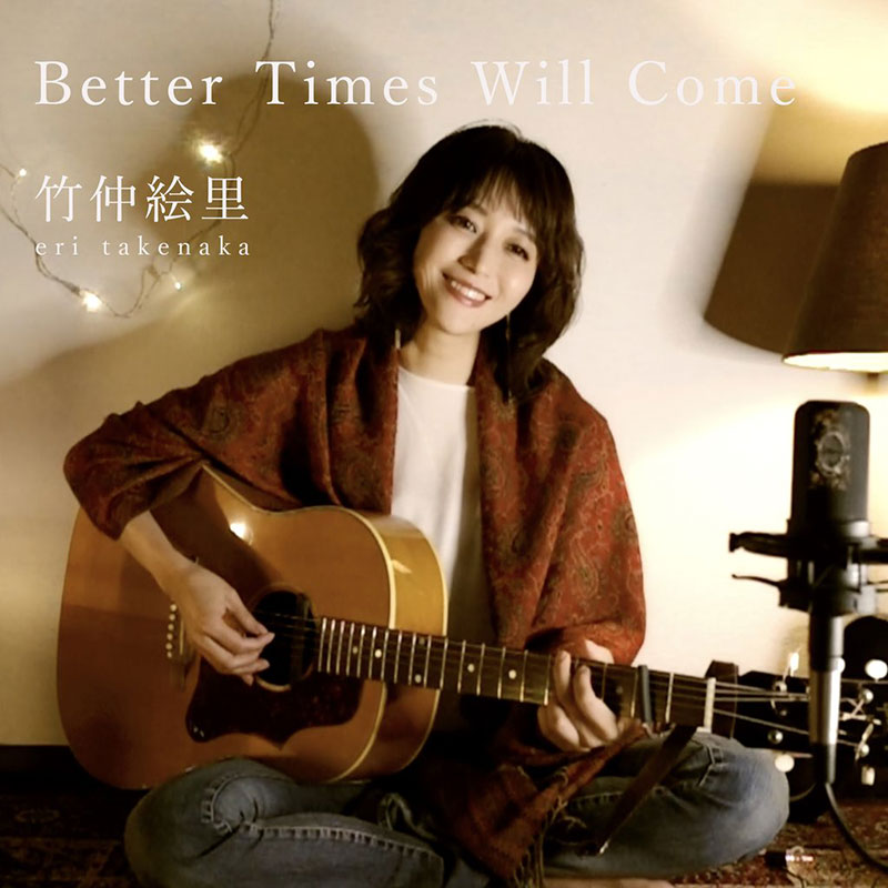 Better Times Will Come by Janis Ian - Performed by Eri Takenaka