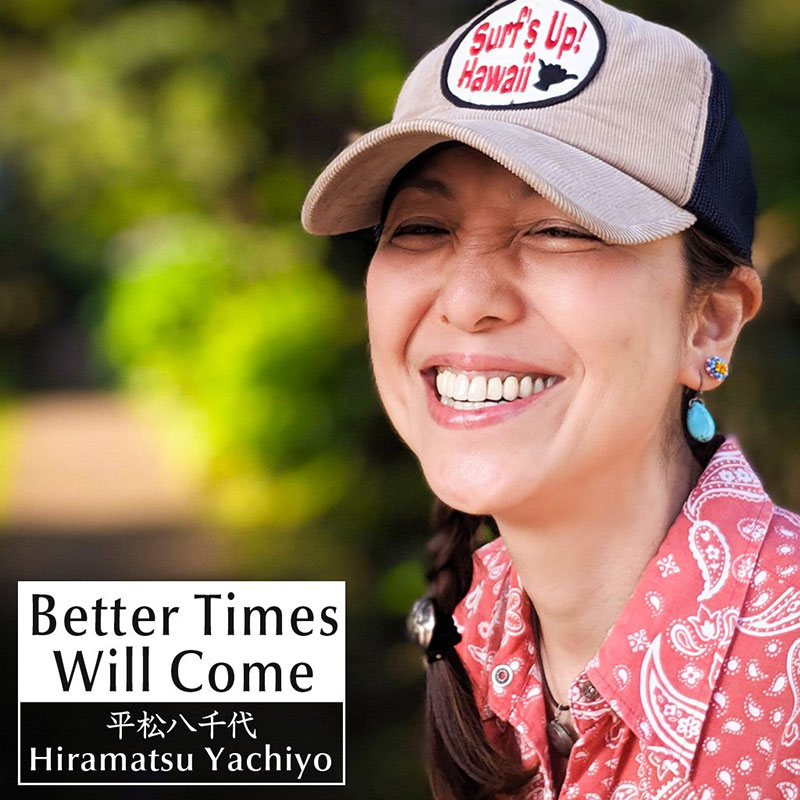 Better Times Will Come by Janis Ian - Performed by Yachiyo Hiramatsu