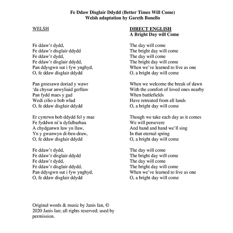 Better Times Will Come by Janis Ian - Welsh Lyrics by Gareth Bonello