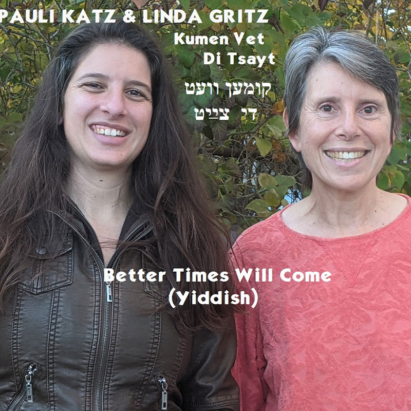 Better Times Will Come by Janis Ian Performed by Pauli Katz & Linda Gritz