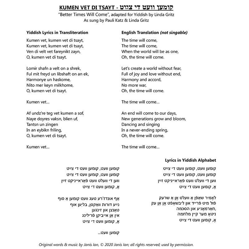Better Times Will Come - Yiddish lyric with direct